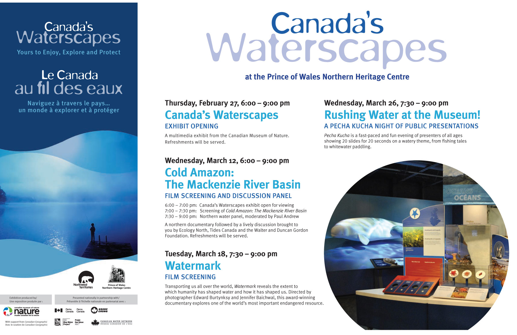 poster-event-2014-waterscape-events