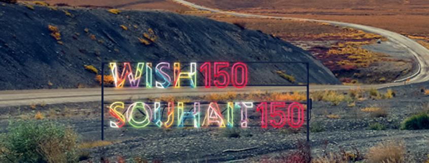 Wish150
